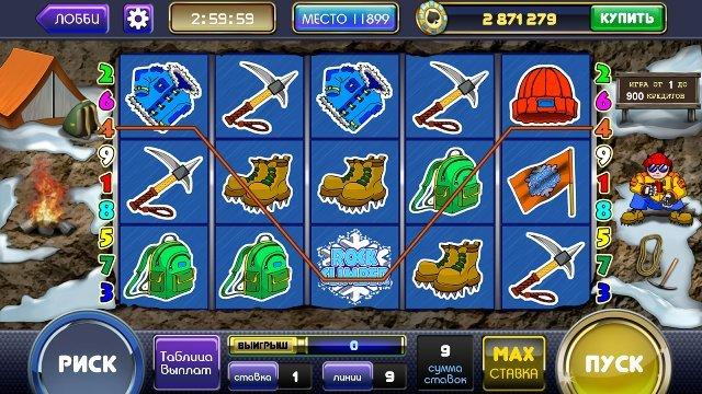 Рудники, шахты и гномы в онлайн казино Вулкан