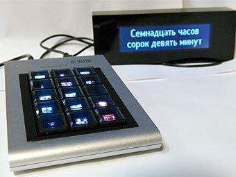 Новая клавиатура Артемия Лебедева будет стоить 0