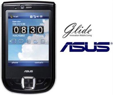 Компания ASUS представила коммуникатор P565