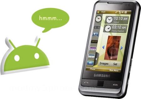 До появления Android-коммуникатора от Samsung осталось меньше полгода