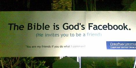 Церковь осваивает интернет