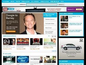 Бесплатное веб-телевидение от Yahoo