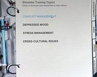 Программа от стресса