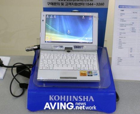 Kojinsha S130