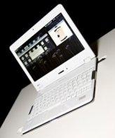 Emtech Gdium - нетбук с USB-диском