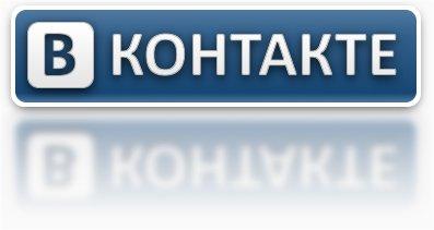 «Вконтакте» продают имена