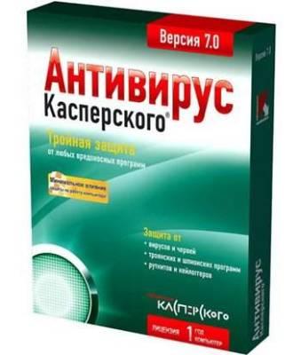 Антивирус Касперского — самый популярный антивирус в Европе