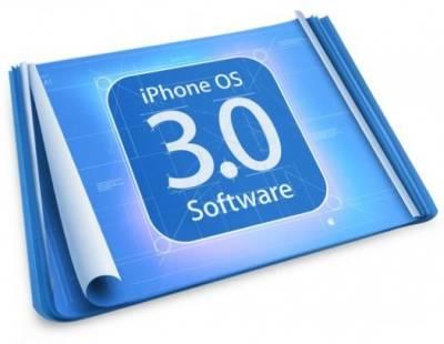 іPhone OS 3.0