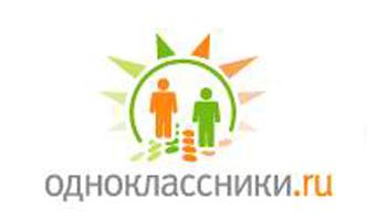 В Молдавии закрыли доступ к