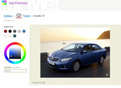 Онлайн-cервис подбора цвета авто
