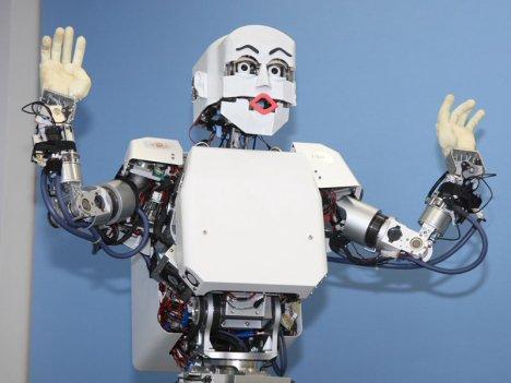 Робот Kobian