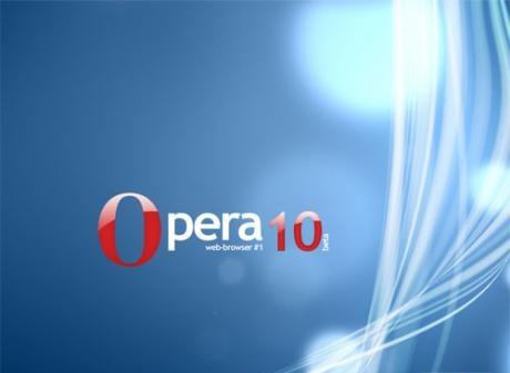 Opera 10 будет подгружать страницы в ускоренном режиме
