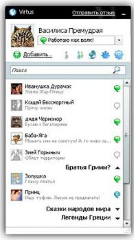 Vіrtus — ICQ от Рамблера