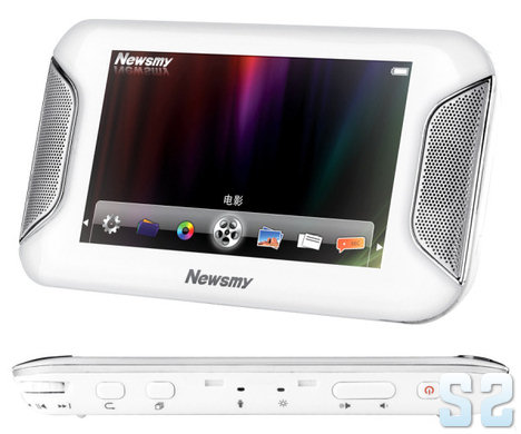 Newsmy A8HD