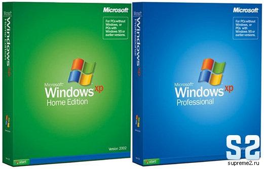 Microsoft прекращает поддержку Windows XP SP2