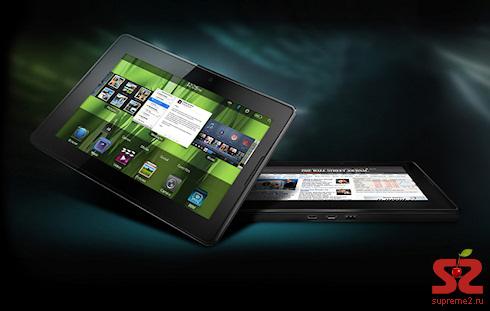 BlackBerry PlayBook оценен в 9
