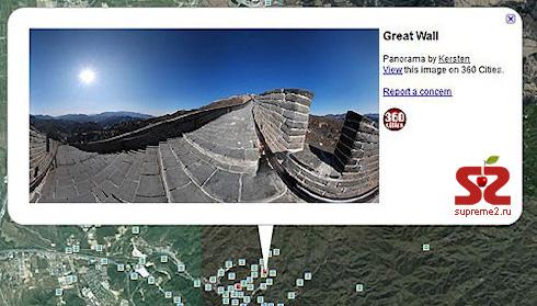 Панорамные фотографии на Google Earth
