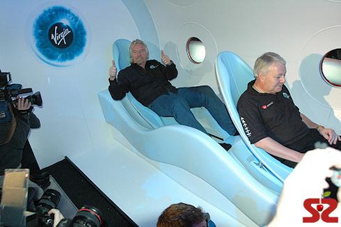 Космический туризм в США — уже реальность?