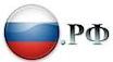 Количество зарегистрированных .РФ-доменов превысило 500 тысяч
