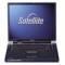 Продан ноутбук с военными тайнами Великобритании