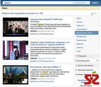 Из «Вконтакте» удалено более 100 тыс пиратских видеороликов