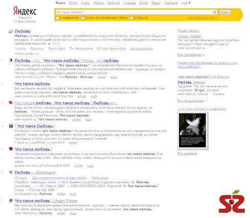 400 тыс непонятных запросов в Яндекс ежедневно