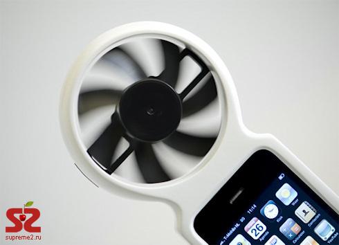 iFan - зарядка для iPhone от ветра