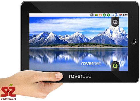 RoverPad