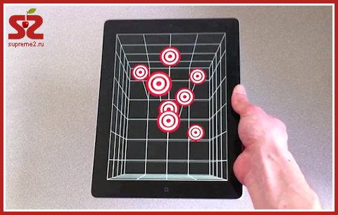 3D для iPhone 4 и iPad 2