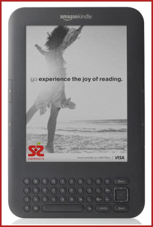 Amazon Kindle за 4