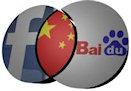 Facebook и Baidu запустят в Китае социальную сеть