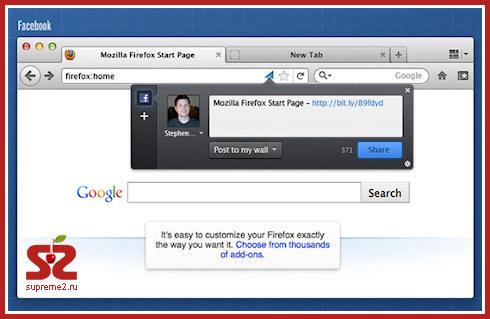 Firefox 5: подробности и скриншоты