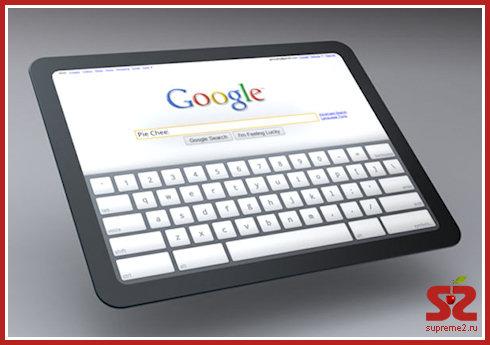 Google готовит операционную систему для планшетов