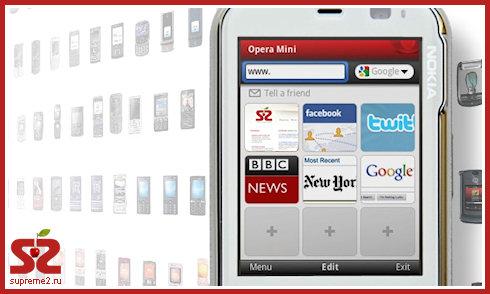 Opera Mini пользуется более 100 млн человек