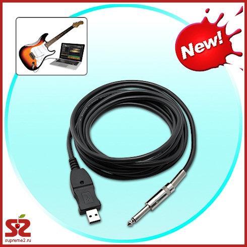 USB-кабель для гитары