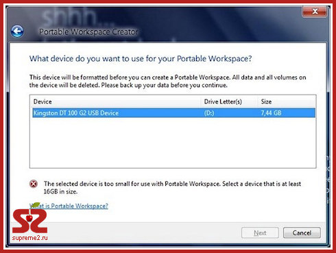 Windows 8 можно будет загружать с флешки