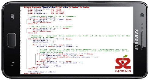 Исходные коды ОС Galaxy S 2