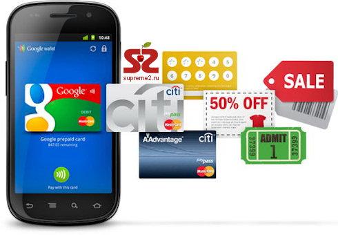Платежная система Google Wallet запущена