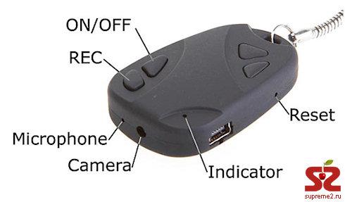 Брелок автосигнализации со скрытой камерой