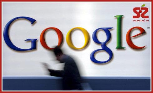 Против Google начинается большое расследование
