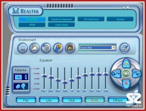 Новая версия драйвера Relatek HD Audio 2.61