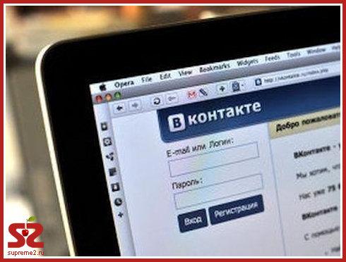 ВКонтакте собирается выйти на IPO