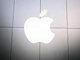 В Китае появились фальшивые магазины Apple Store