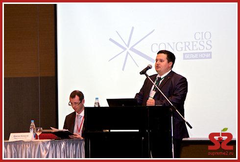 SPb CIO Club объявил итоги VI Международного Конгресса ИТ директоров Белые Ночи