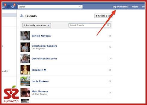 Facebook удерживает пользователей от перехода в Google+