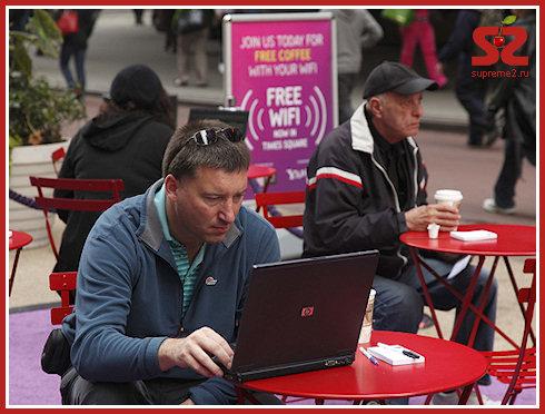 Китайцы подвержены слежке через Wi-Fi