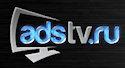 Интернет-магазин ADSTV