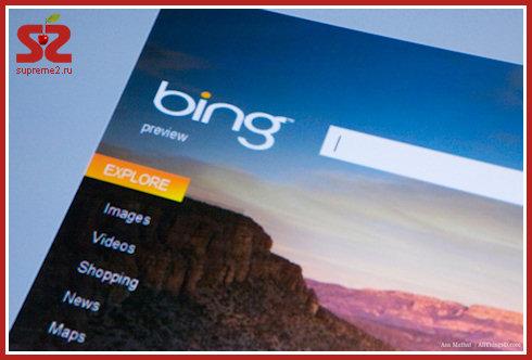 Поисковая система Bing продолжает увеличивать свою долю на рынке