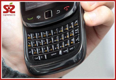Уязвимость в смартфонах BlackBerry