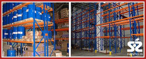 Грузовые стеллажи от компании «First Logistik»